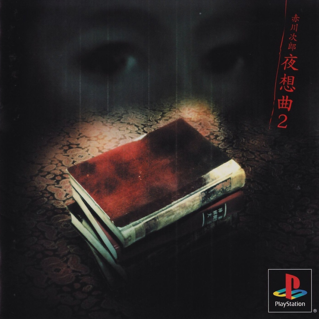 Front boxart of the game Akagawa Jiro - Yasoukyoku 2 (Japan) on Sony Playstation