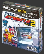 Front boxart of the game Pokemon Puzzle Collection Vol.2 on Nintendo Pokemon Mini