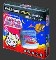 Front boxart of the game Togepi no Dai Bouken on Nintendo Pokemon Mini
