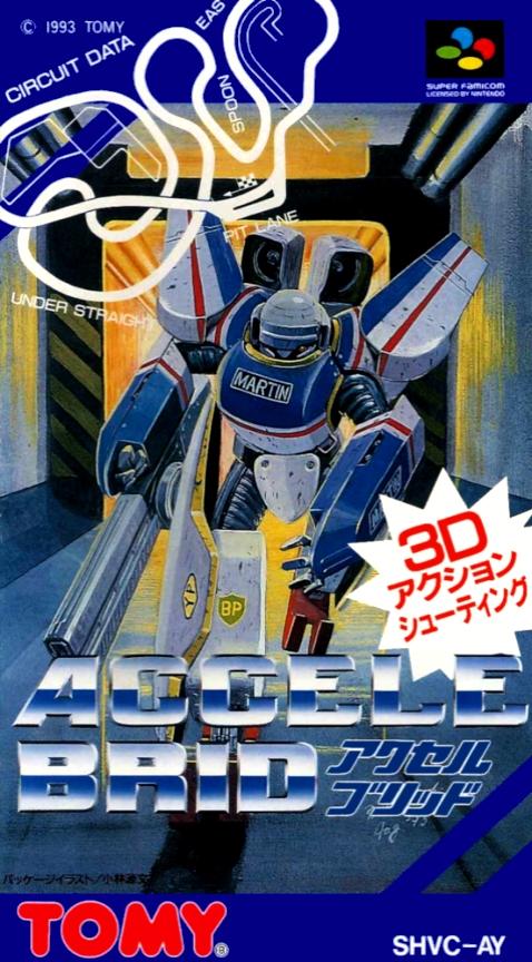 Front boxart of the game Accele Brid (Japan) on Nintendo Super NES