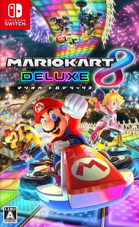 Front boxart of the game Mario Kart 8 Deluxe (Japan) on Switch
