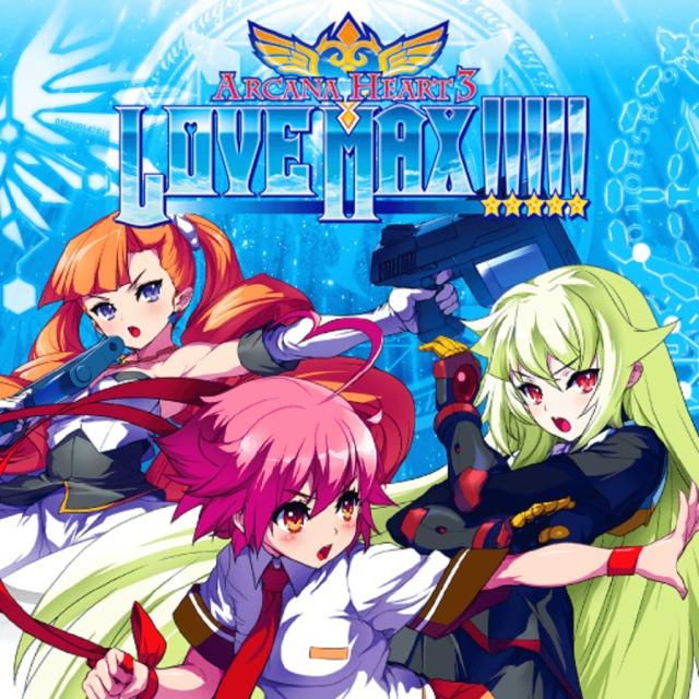 Front boxart of the game Arcana Heart 3 - LOVEMAX!!!!! (Australia) on Sony PS Vita