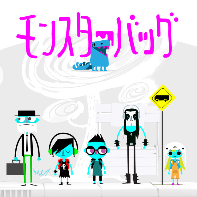 Front boxart of the game MonsterBag (Japan) on Sony PS Vita