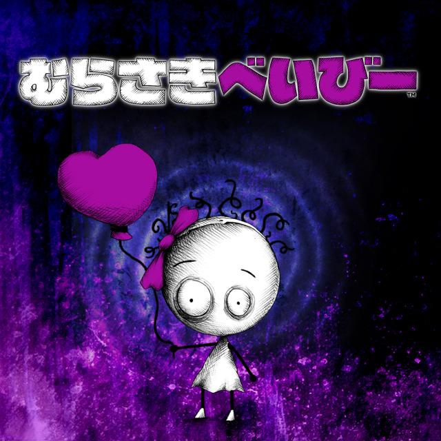 Front boxart of the game Murasaki Baby (Japan) on Sony PS Vita