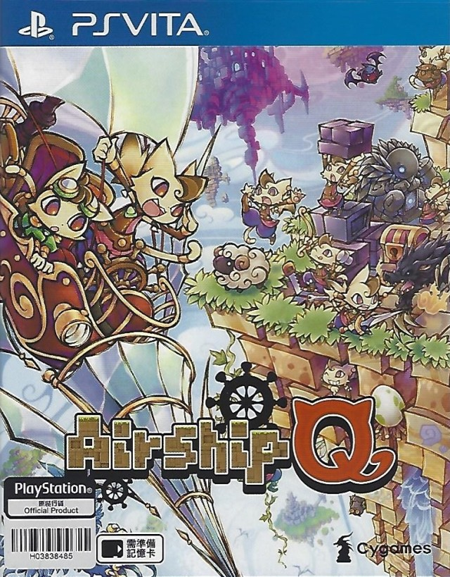Front boxart of the game Airship Q (Asia) on Sony PS Vita