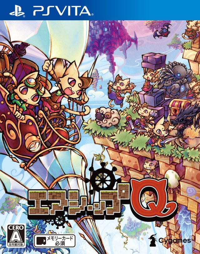 Front boxart of the game Airship Q (Japan) on Sony PS Vita