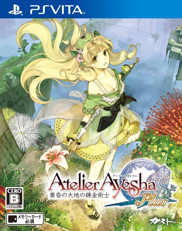 Front boxart of the game Atelier Ayesha Plus - The Alchemist of Dusk (Japan) on Sony PS Vita