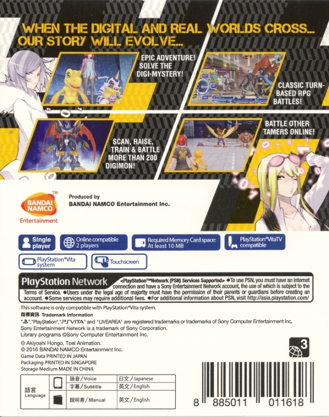 Back boxart of the game Digimon Story Cyber Sleuth (Asia) on Sony PS Vita