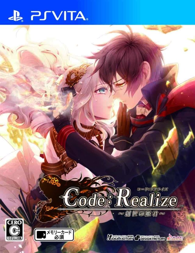 Front boxart of the game Code - Realize - Guardian of Rebirth (Japan) on Sony PS Vita
