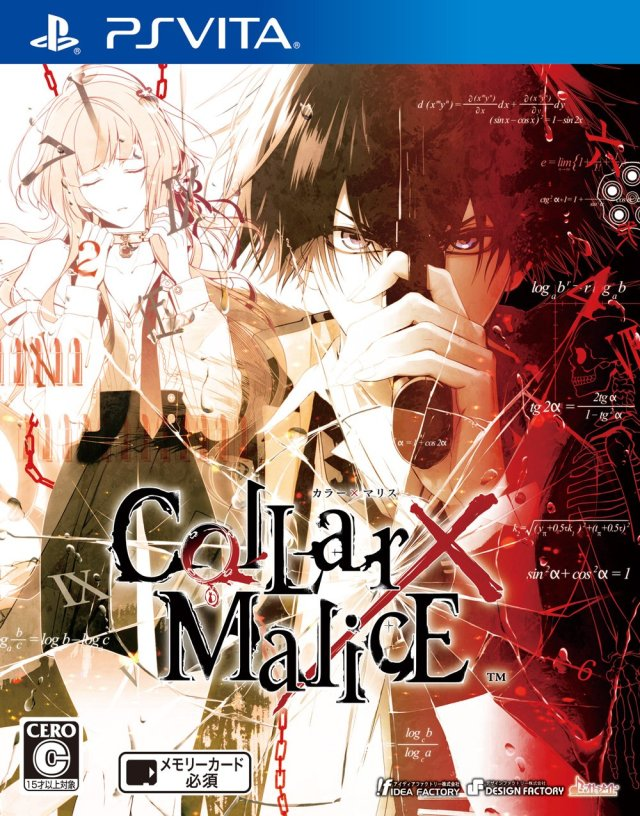Front boxart of the game Collar x Malice (Japan) on Sony PS Vita