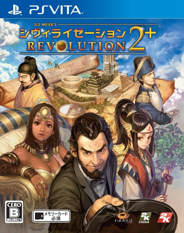 Front boxart of the game Sid Meier's Civilization Revolution 2+ (Japan) on Sony PS Vita