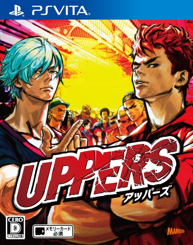 Front boxart of the game Uppers (Japan) on Sony PS Vita