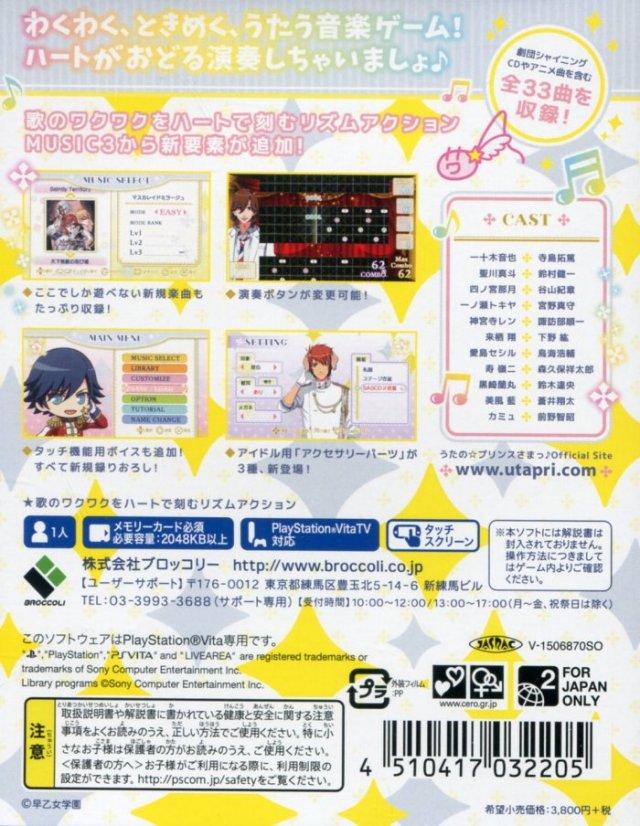Back boxart of the game Uta no * Prince-Sama - Music 3 (Japan) on Sony PS Vita