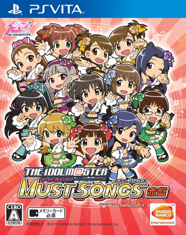 Front boxart of the game IdolM@ster, The - Must Songs - Aka-Ban (Japan) on Sony PS Vita
