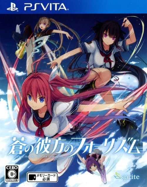 Front boxart of the game Ao no Kanata no Four Rhythm (Japan) on Sony PS Vita