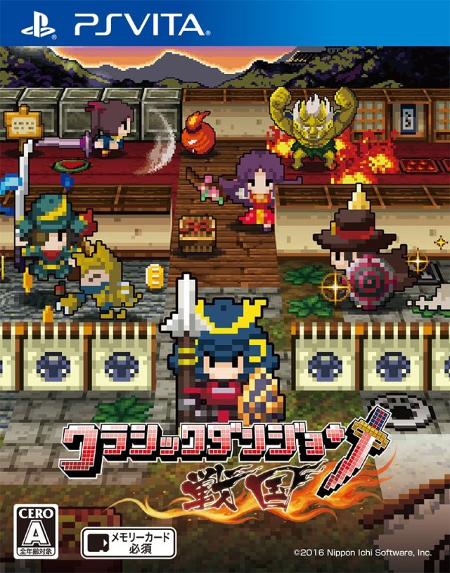 Front boxart of the game Classic Dungeon Sengoku (Japan) on Sony PS Vita
