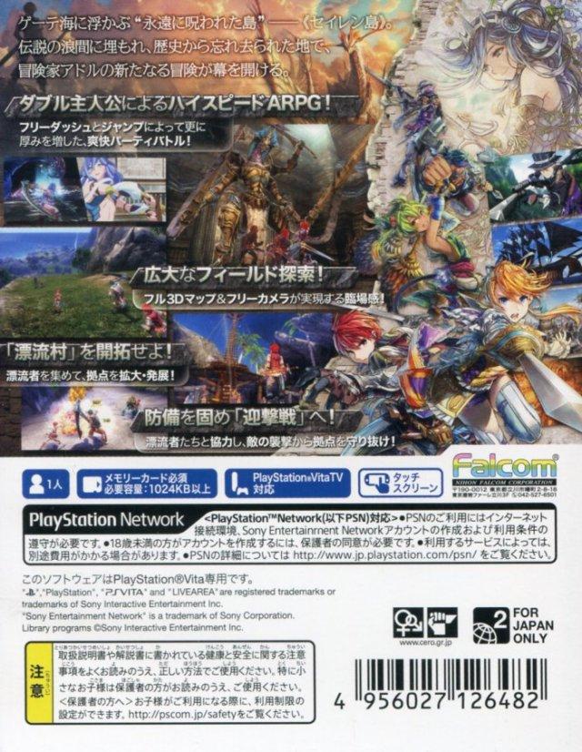 Back boxart of the game Ys VIII - Lacrimosa of DANA (Japan) on Sony PS Vita