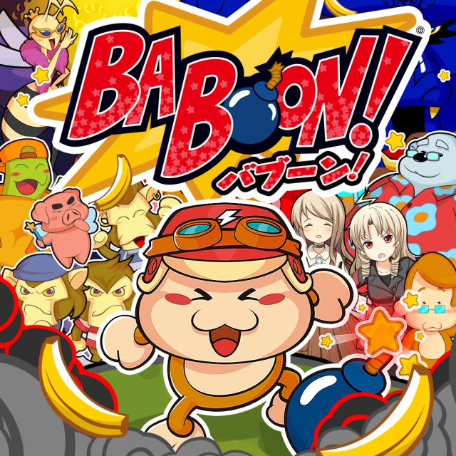 Front boxart of the game Baboon! (Japan) on Sony PS Vita