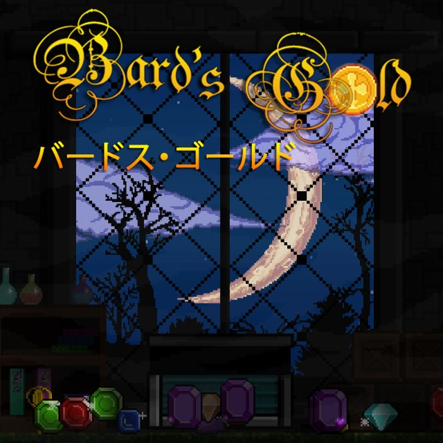 Front boxart of the game Bard's Gold (Japan) on Sony PS Vita