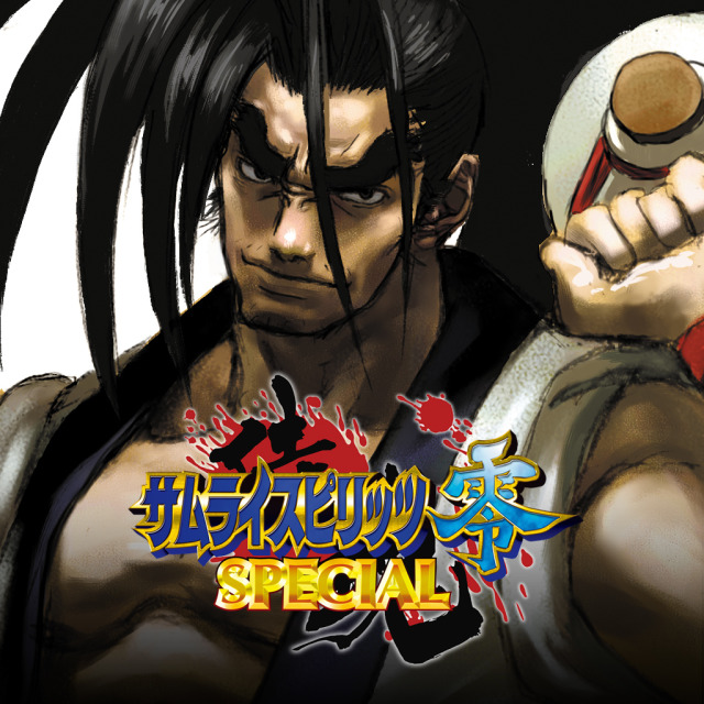 Front boxart of the game Samurai Shodown V Special (Japan) on Sony PS Vita