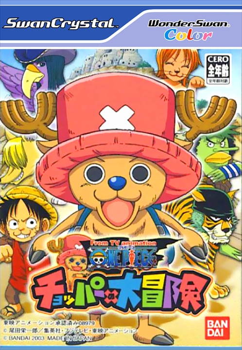 Front boxart of the game From TV Animation One Piece - Chopper no Daibouken (Japan) on Bandai WonderSwan