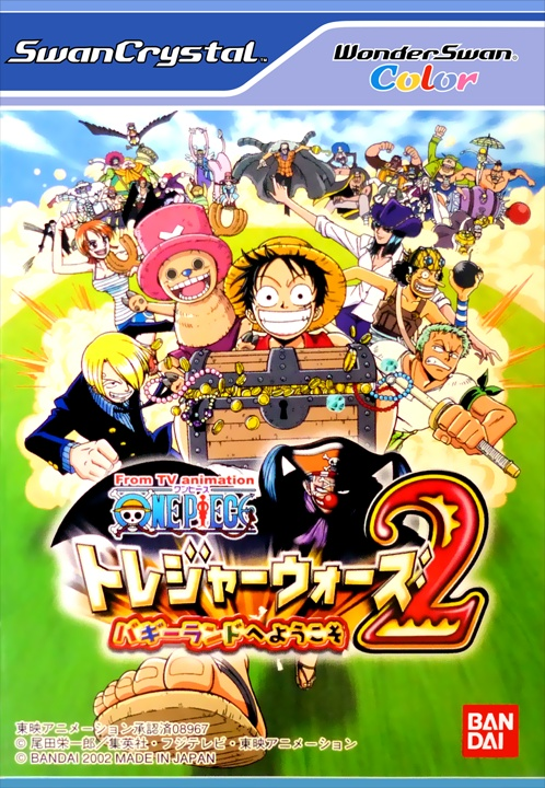 Front boxart of the game From TV Animation One Piece - Treasure Wars 2 - Buggy Land e Youkoso (Japan) on Bandai WonderSwan