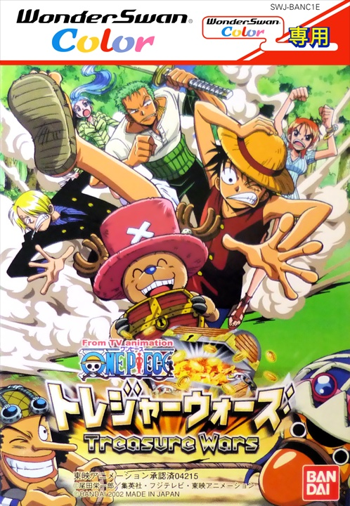 Front boxart of the game From TV Animation One Piece - Treasure Wars (Japan) on Bandai WonderSwan