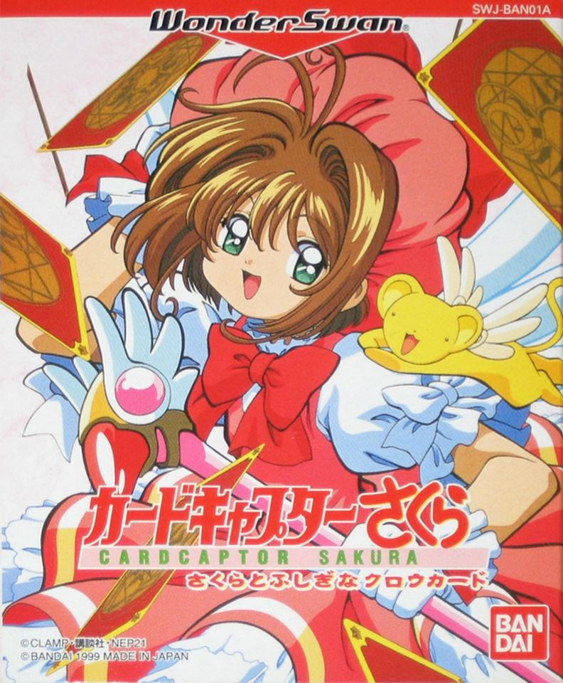Front boxart of the game Cardcaptor Sakura - Sakura to Fushigi na Clow Card (Japan) on Bandai WonderSwan