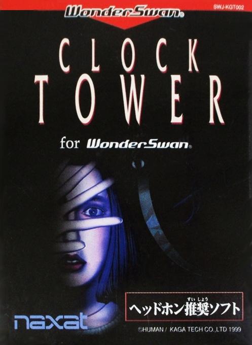 Front boxart of the game Clock Tower for WonderSwan (Japan) on Bandai WonderSwan