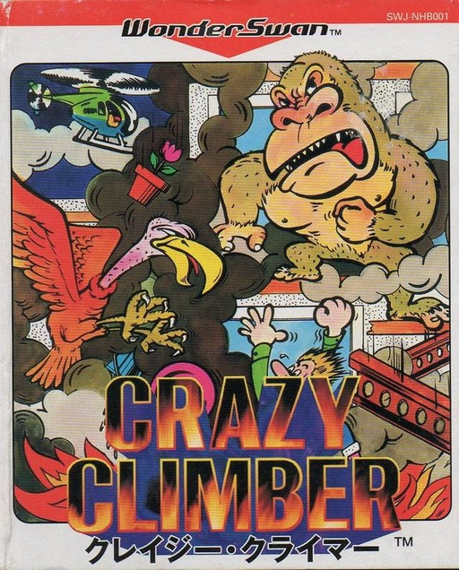 Front boxart of the game Crazy Climber (Japan) on Bandai WonderSwan