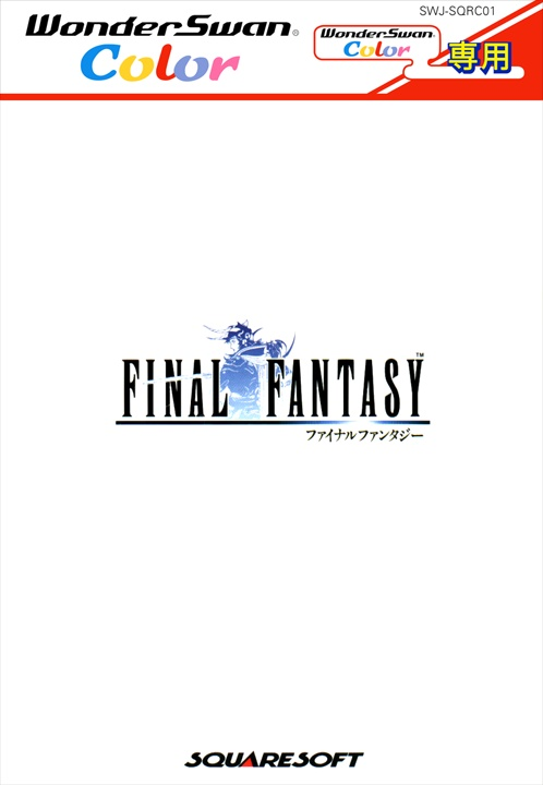 Front boxart of the game Final Fantasy (Japan) on Bandai WonderSwan