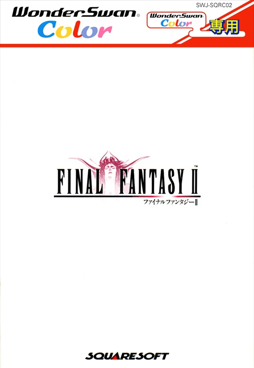 Front boxart of the game Final Fantasy II (Japan) on Bandai WonderSwan