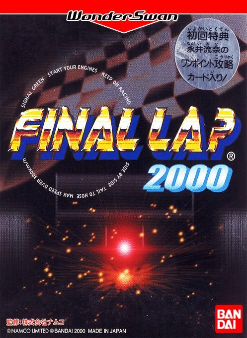 Front boxart of the game Final Lap 2000 (Japan) on Bandai WonderSwan