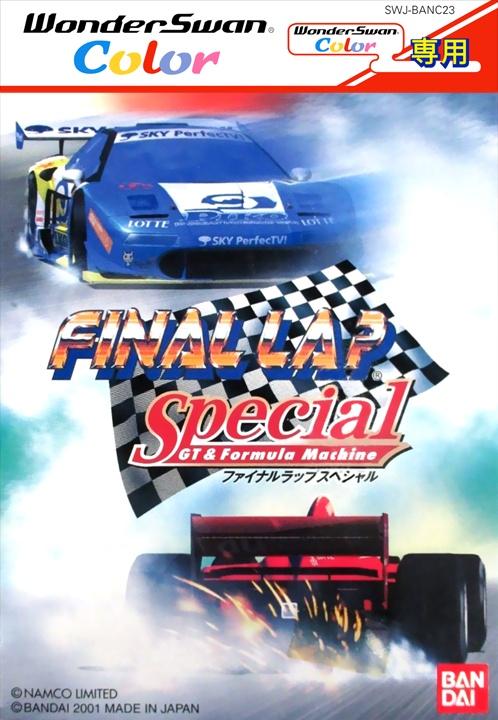 Front boxart of the game Final Lap Special - GT & Formula Machine (Japan) on Bandai WonderSwan