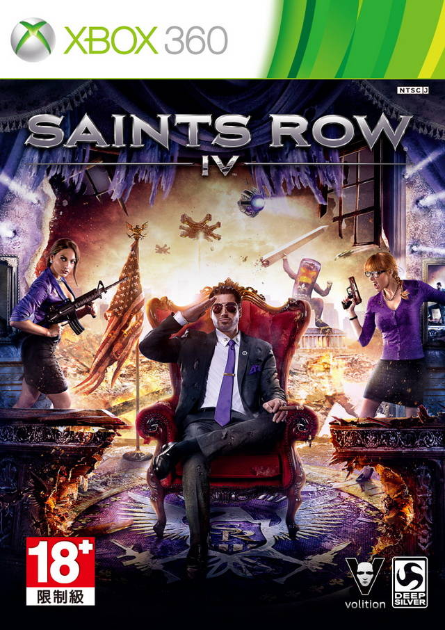 Front boxart of the game Saints Row IV (Asia) on Microsoft Xbox 360