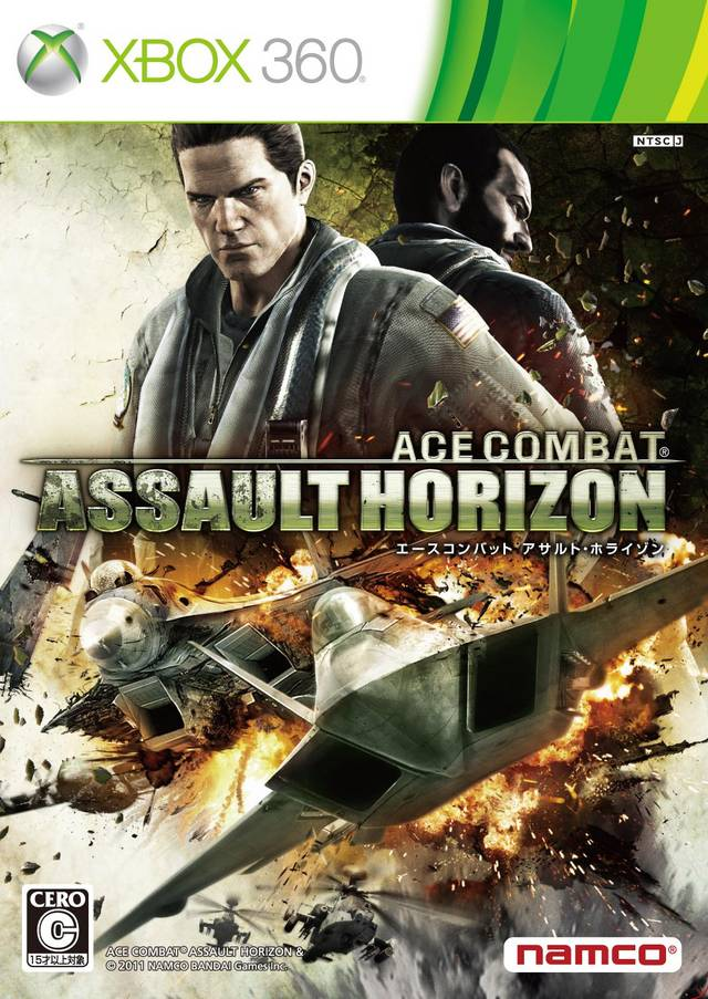 Front boxart of the game Ace Combat - Assault Horizon (Japan) on Microsoft Xbox 360