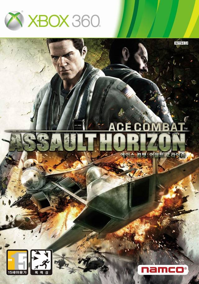 Front boxart of the game Ace Combat - Assault Horizon (South Korea) on Microsoft Xbox 360