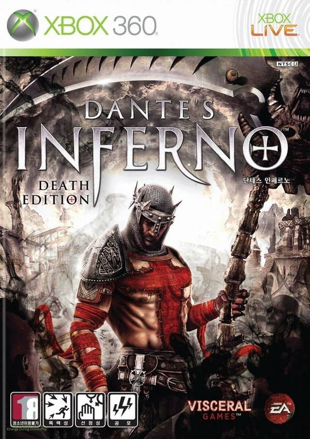 Front boxart of the game Dante's Inferno (South Korea) on Microsoft Xbox 360