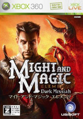 Front boxart of the game Dark Messiah of Might and Magic - Elements (Japan) on Microsoft Xbox 360