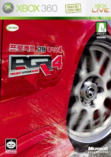 Front boxart of the game Project Gotham Racing 4 (South Korea) on Microsoft Xbox 360