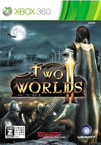 Front boxart of the game Two Worlds II (Japan) on Microsoft Xbox 360
