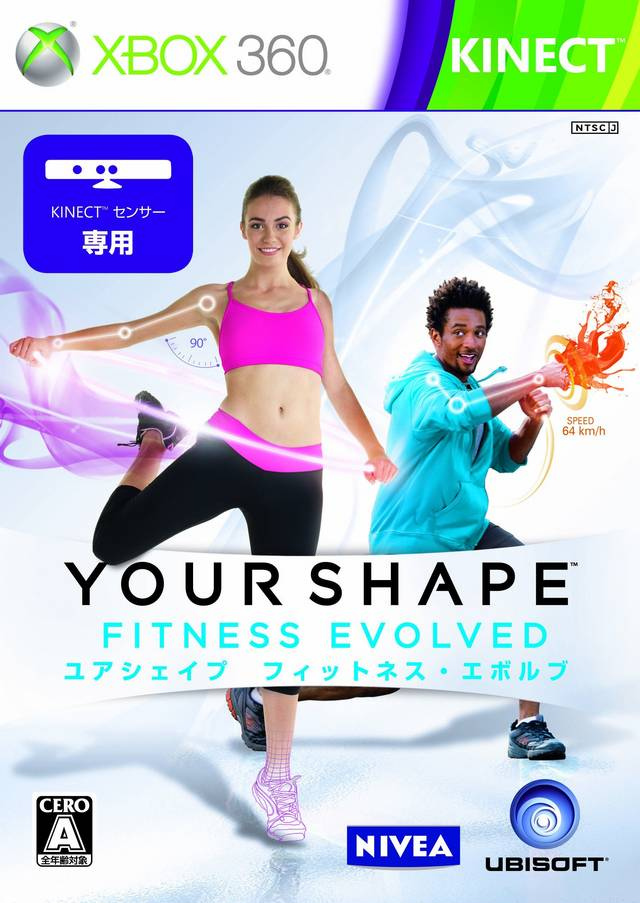 Front boxart of the game Your Shape - Fitness Evolved (Japan) on Microsoft Xbox 360
