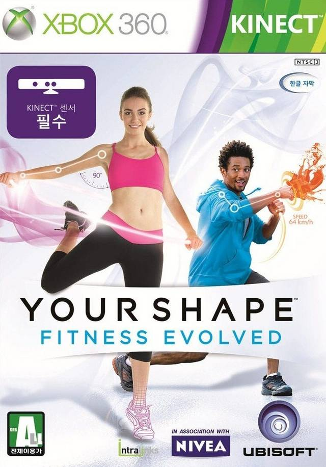Front boxart of the game Your Shape - Fitness Evolved (South Korea) on Microsoft Xbox 360