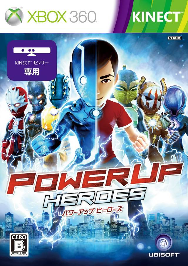 Front boxart of the game PowerUp Heroes (Japan) on Microsoft Xbox 360