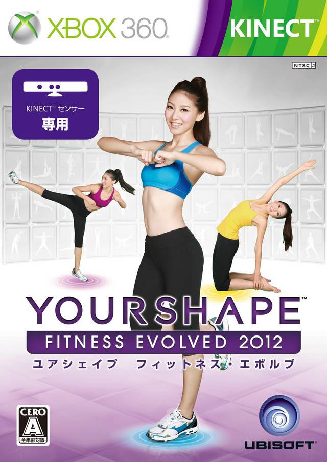 Front boxart of the game Your Shape Fitness Evolved 2012 (Japan) on Microsoft Xbox 360