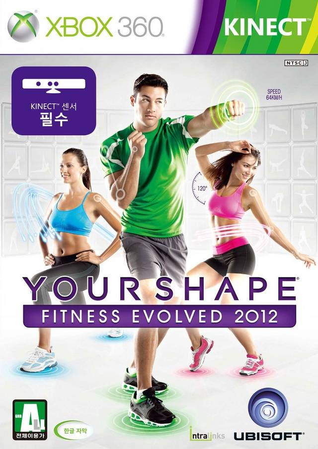 Front boxart of the game Your Shape Fitness Evolved 2012 (South Korea) on Microsoft Xbox 360