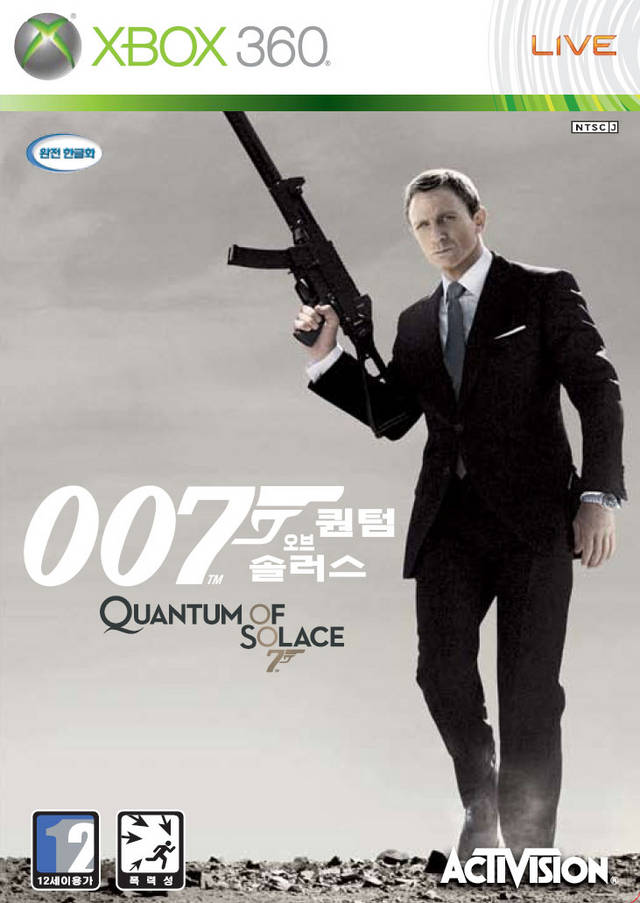 Front boxart of the game 007 - Quantum of Solace (South Korea) on Microsoft Xbox 360