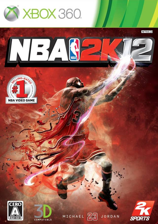 Front boxart of the game NBA 2K12 (Japan) on Microsoft Xbox 360