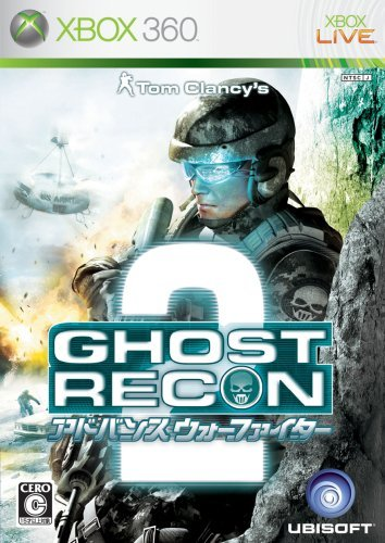 Front boxart of the game Tom Clancy's Ghost Recon Advanced Warfighter 2 (Japan) on Microsoft Xbox 360