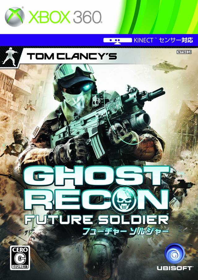 Front boxart of the game Tom Clancy's Ghost Recon - Future Soldier (Japan) on Microsoft Xbox 360